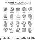 Health care, medicine. First aid. Medical blood tests and diagnostic. Heart cardiogram. Pills and 40914309