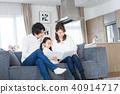 젊은 가족, 그림책, 이야기 40914717