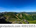 北阿爾卑斯山Unzenori 40915055