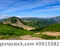 Northern Alps Unzenori 40915082