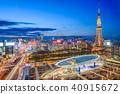 Nagoya, Japan Skyline 40915672