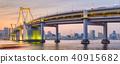 Tokyo, Japan at Rainbow Bridge 40915682
