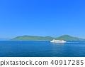 女木島 渡口 渡船 40917285