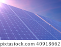 3D rendering solar power generation technology. Alternative energy. Solar battery panel modules with 40918662