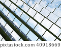 3D rendering solar power generation technology. Alternative energy. Solar battery panel modules with 40918669