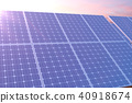3D rendering solar power generation technology. Alternative energy. Solar battery panel modules with 40918674