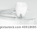3d rendering tooth with dentist pick. Dental, medicine and health concept. Oral dental hygiene, Oral 40918685