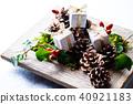 크리스마스, 성탄절, 선물 40921183