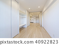 주택 리모델링 비포 애프터 소재 양실 애프터 40922823