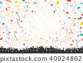ผู้ชม confetti confetti 40924862
