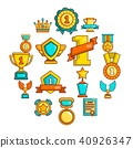 awards medals cups 40926347