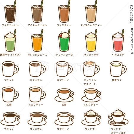 카페 음료 일러스트 세트 (그린 빨대) 40927978