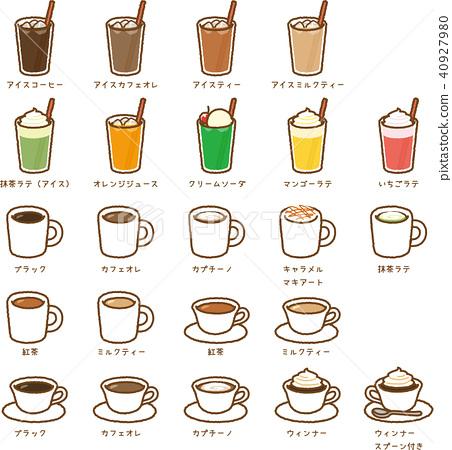 카페 음료 일러스트 세트 (레드 빨대) 40927980