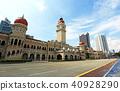 말레이시아 쿠알라 룸푸르의 중심 메르 데카 광장 40928290