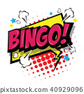Bingo! Comic Speech Bubble. 40929096