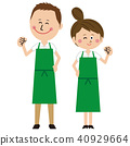 Men and women who played pop green apron got pose 40929664