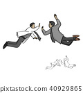two businessman jump to high five in the air  40929865