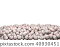 3d rendering of a huge heap of white baseballs with red stitching on a white background. 40930451