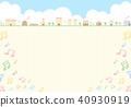 도시의 풍경 음표 40930919
