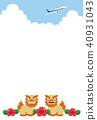 Okinawa Shisa blue sky 40931043