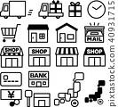 交付和购物图标集 40931715
