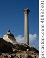 เสา Alexandria Pompeii 40932301