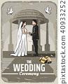 wedding, card, invitation 40933252