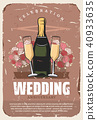wedding, invitation, retro 40933635