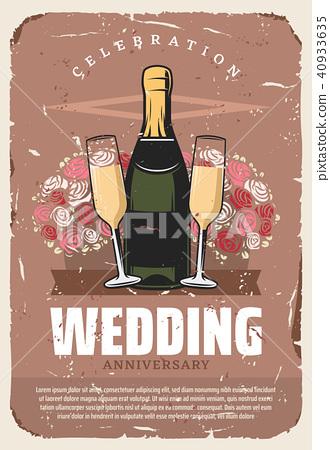 Wedding anniversary party retro invitation design 40933635
