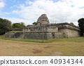 치첸이 트사 천문대 세계 유산 멕시코 40934344