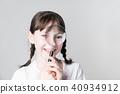 어린이, 아이, 인물 40934912