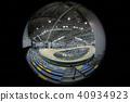 athlete, ball, feather 40934923