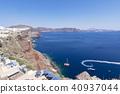 ทิวทัศน์ของ Santorini 40937044