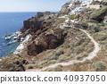 聖托里尼的風景 40937050