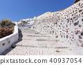 ทิวทัศน์ของ Santorini 40937054