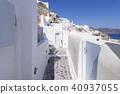 ทิวทัศน์ของ Santorini 40937055