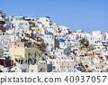 ทิวทัศน์ของ Santorini 40937057