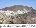 ทิวทัศน์ของ Santorini 40937058