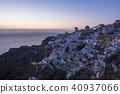 มุมมองพระอาทิตย์ตกของเกาะ Santorini 40937066