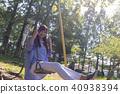 公園圖像女孩在公園戶外約會 40938394