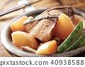 Yellowtail radish 40938588