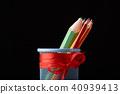 Assortment of colored pencils  40939413