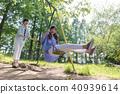 공원, 파크, 피크닉 40939614