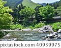 오다케 계곡의 맑은 물과 玉堂 미술관 40939975
