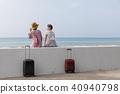오키나와 여행을 즐기는 젊은 여성 40940798