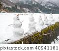 Snowman in outdoor park in Japan 40941161