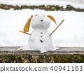 Snowman in outdoor park in Japan 40941163