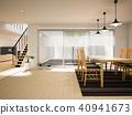 庭院和客厅 40941673