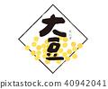 大豆刷字符 40942041