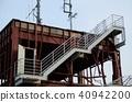 미나미 산 리쿠 초 방재 대책 청사 40942200